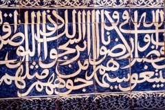 Calligraphie-arabe-sur-mosquee-LMBlanchard